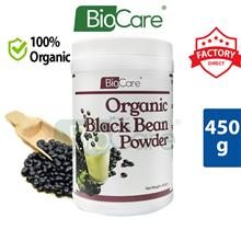 450g Biocare Organic Black Bean Powder (Sugar Free)