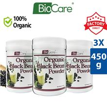 3 x Biocare Organic Black Bean Powder 450g (Sugar Free)