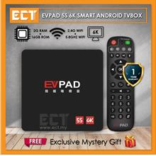 EVPAD 5S 6K Smart Android TV Box (16GB Rom 2GB Ram)