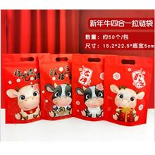 2020 CNY New Year Cow Year Biscuit Plastic Zipper/ Cookies Candy Goodies Bag