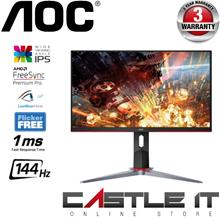 AOC 24G2 144HZ 24G2/68 LED FLAT Gaming Monitor FULL HD 1920 x 1080 144Hz IPS M