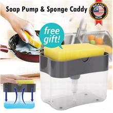 Soap Pump Sponge Caddy Liquid Dispenser Hand Press 380ml