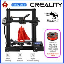 Creality Ender 3 3D Printer (Self-assembly) [READY STOCK]