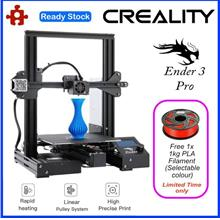 Creality Ender 3 Pro 3D Printer (Self-assembly) [READY STOCK]