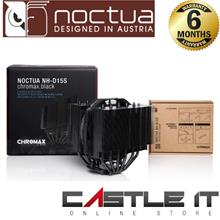 NOCTUA NH-D15S CHROMAX BLACK PREMIUM DUAL TOWER CPU COOLER (NH-D15S CH.BK)