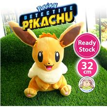 Pokemon Pikachu Eevee Soft Plush Toy Doll (32cm)
