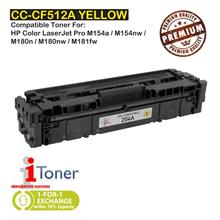 HP 204A CF512A Yellow (Single Unit)