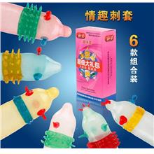6 In 1 Pleasure Plus Passion Condom 6s By Bao Bo (Sex Play) Hot Deal