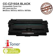HP 93A CZ192A for M435nw / M701a / M701n / M706n