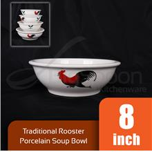 "BIGSPOON Ceramic Bowl CNY Soup Noodle Rice Microwave Bowl 8 "" RS-SB8"