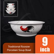 "BIGSPOON Ceramic Bowl CNY Soup Noodle Rice Microwave Bowl 9 "" RS-SB9"