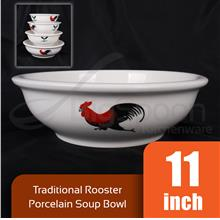 "BIGSPOON Ceramic Bowl CNY Soup Noodle Rice Microwave Bowl 11 "" RS-SB11"