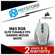 CORSAIR M65 RGB ELITE Tunable FPS 18000 DPI Gaming Mouse - White