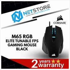 CORSAIR M65 RGB ELITE Tunable FPS 18000 DPI Gaming Mouse — Black