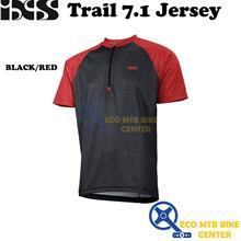 IXS Shirt Trail 7.1 Jersey