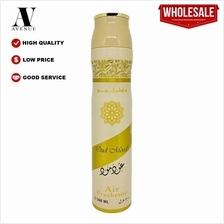 Lattafa Oud Moud Air Freshener 300ML Arab Perfume \u0645\u0644\u0637\u0641 \u0