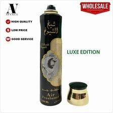 Lattafa Sheikh Al Shuyukh Luxe Edition Air Freshener 300ML Arab Perfum