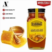 Al-Madina Yemen Natural Honey 600g \u0627\u0644\u0645\u062f\u064a\u0646\u0629