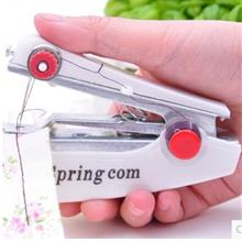 Portable Sewing Machine Mesin Jahit Travel Cordless Hand-held