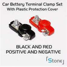 CAR BATTERY TERMINAL CLAMP SET WITH PLASTIC PROTECTION COVER RED/BLACK