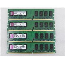 Kingston 2GB DDR2 667 MHz PC2 240pin Desktop Memory