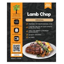 [TheJungleCity] Original Lamb Chop 原味羊排