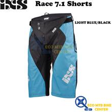IXS Race 7.1 Shorts 2018