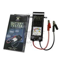 SUMO KING SK-BT612 Battery Tester