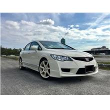 Honda Civic FD Type-R Taiwan Full Set PP Material Bumper With Spoiler