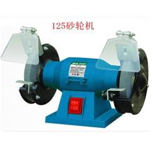125mm/150mm bench grinders / Grinder / small desk mill