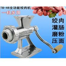 Manual meat grinder hand multifunction aluminum Mincer meat sausage ma