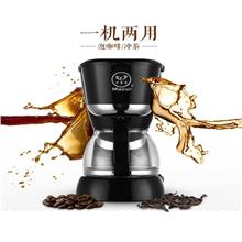 American coffee machine business home small semi-automatic drip coffee