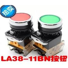 LA38-11BN flat head button switch automatically reset jog aperture 22m