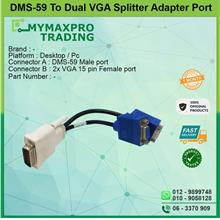 DMS-59 Pin Male to Dual VGA Female Y Splitter Video Card Cable