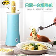 Egg Machine Roll Maker Omelette Electric Boiler Sausage Cup