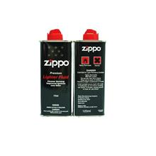 Zippo Oil Lighter Fluid-125 ml