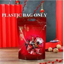 Local Stock CNY Plastic Sealer Bag / Ziplock Bag / Food Packaging