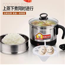 Multifunction Stainless steel electric cooker/food & egg steamer (18cm/1.