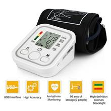 Realeos Digital Arm Blood Pressure HeartBeat Monitor With LCD Indicator R808