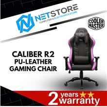 Cooler Master Caliber R2 Breathable PU Leather Gaming Chair