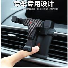 Mazda CX-5 Gen2 Carbon Gravity Sensor Mobile Hand Phone Holder Ori Car Mold CX