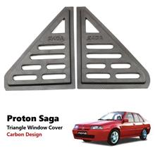 Proton Saga Iswara 3D Rear Side Carbon Window Triangle Mirror Cover Protector