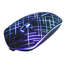 2.4Ghz 1600dpi Illuminated Rechargeable Wireless Mouse M110
