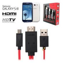 Samsung Galaxy S5 S3 i9300 Note 2 HDMI HDTV Out MHL Adapter Cable