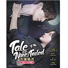 Korean Drama Tale of The Nine Tailed DVD