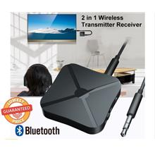Bluetooth 2 in 1 Wireless Transmitter Receiver Stereo Audio Adapter AUX Car St