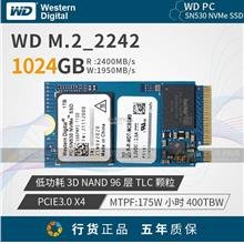 Western Digital M.2 2242 PCIe NVMe SSD Solid State Drive_512GB_1TB