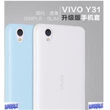 Silicone Transparent Dual Color Casing Case Cover for Vivo Y31