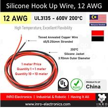 High Temperature Silicone Hook Up Wire | 12 AWG, UL3135 (1 meter)