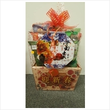 Chinese New Year Hamper CNY15